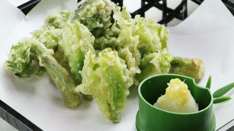 ■【お料理~山菜の天ぷら~】時期により変わる旬の味をお楽しみください☆
