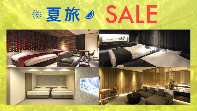 【夏旅セール】多彩な特典付きでゆったりステイ♪人気のプレミアムルームが特別価格!