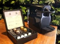 ネスプレッソコーヒーマシン(全室完備)