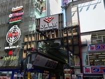 心斎橋筋商店街(徒歩約4分)