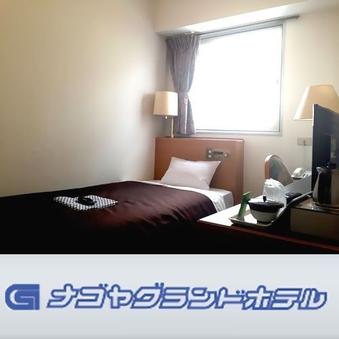 ■32型テレビ名古屋駅徒歩3分■喫煙シングル・ネット接続可♪
