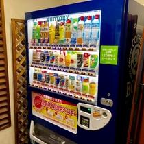 サントリージュ-ス自販機コーナー