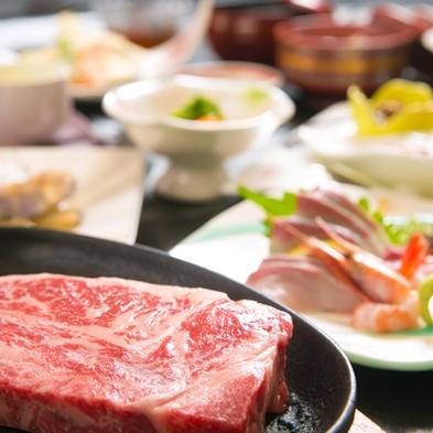 【大分名物】『豊後牛』200gの鉄板ステーキ会席!『無料貸切風呂が24時間利用可能』≪2食付き≫