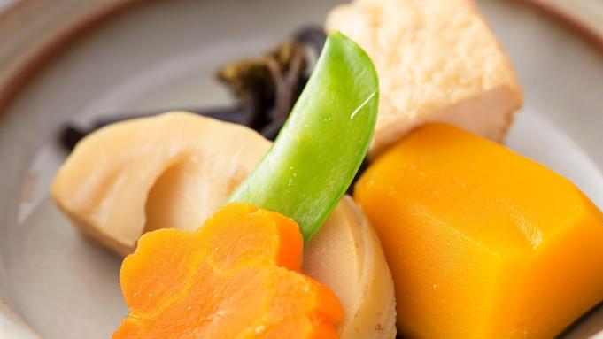 【女子旅応援♪】特典)湯平スイーツ★ゆのひらんアイスプレゼント★一泊2食:レディースプラン