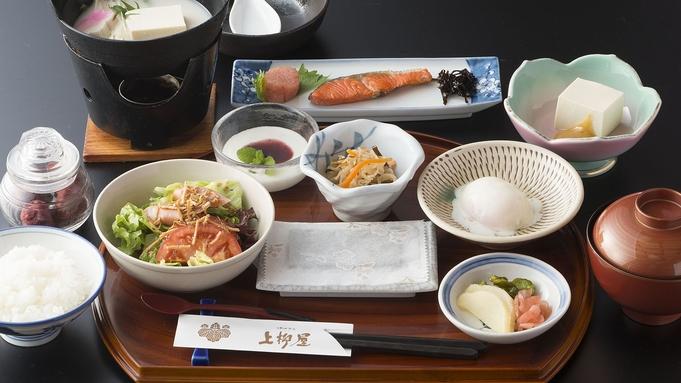 【1泊朝食のみ】21時迄のレイトチェックインOK!◆夕食なし◆観光を楽しみたい方へ