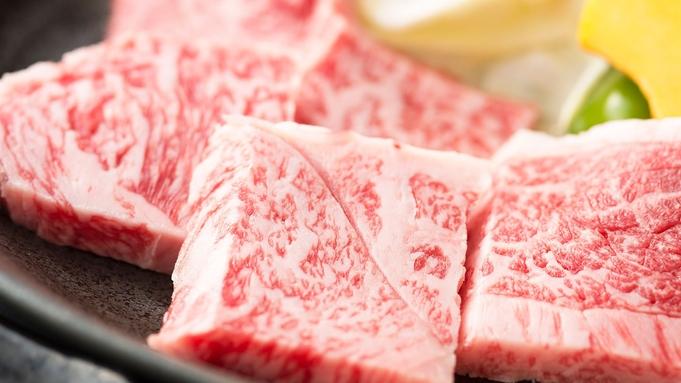 <お肉好きの方必見!>ジューシー豊後牛溶岩焼き会席グルメプラン