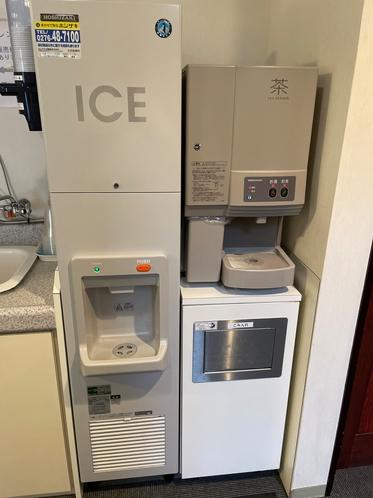 給茶機 製氷機
