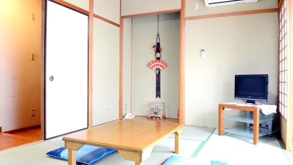 【竹の部屋】和室8帖(バス・トイレ付)Wi-Fi完備