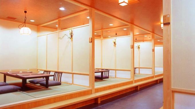【年末年始プラン】湯ったり温泉宿で過ごすお正月★夕食は個室または半個室のお食事処にて