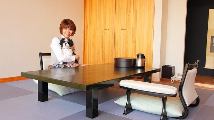 【1棟限定】ペットと泊まれる★和モダンの斬新なデザイン!露天風呂付き離れ「花れい」