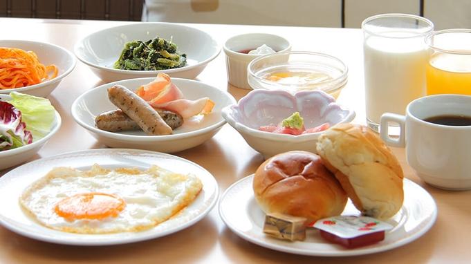 【一泊朝食】ボリューム満点の朝食!駅チカ徒歩5分の宿★無料駐車場も完備
