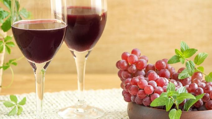 【グラスワイン付き】女性に嬉しい特典付プラン!夕食はプライベート感の高い小上がり座敷