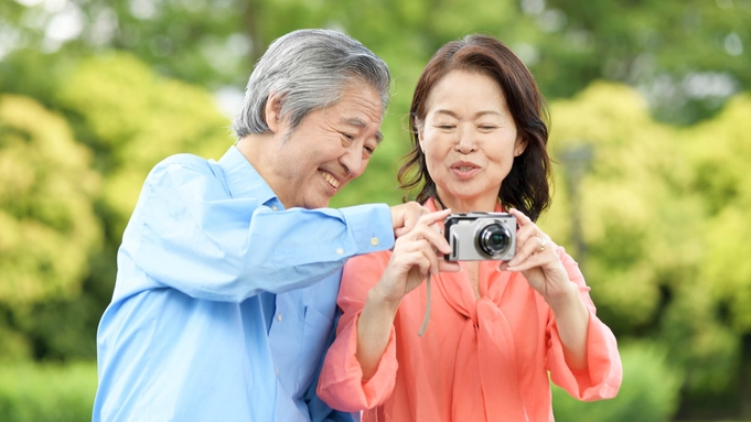 【50歳以上がお得】お連れの方は50歳未満でもOK★温泉を満喫!湯ったり大人のゆとり旅プラン