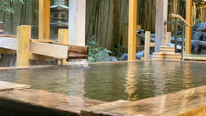 【秋冬旅セール】函館観光のあとはゆっくり温泉!気軽にご宿泊♪≪素泊まり≫