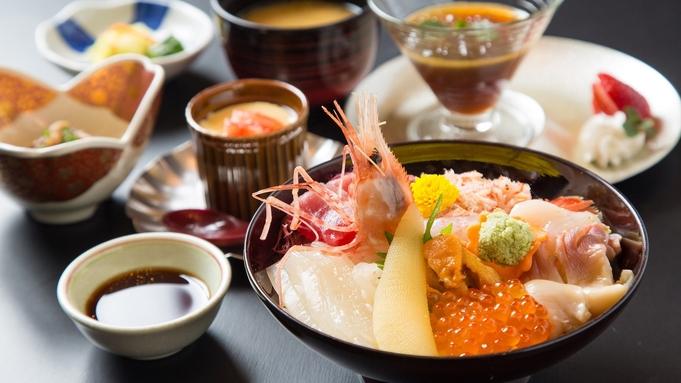 【部屋食】プライベート重視でカジュアルに★函館ならでは旬の「海鮮丼」を満喫♪≪1泊2食≫