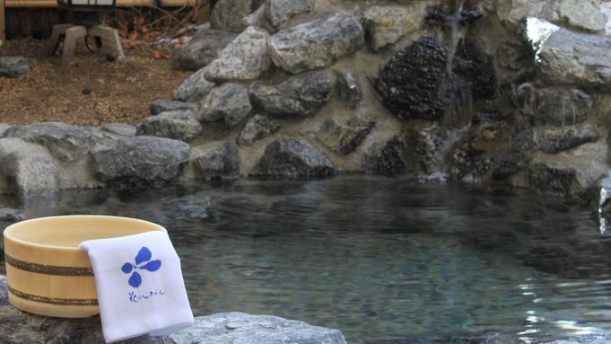 【秋冬旅セール】【おすすめ1泊朝食付き】花びし温泉紀行!自慢の温泉と朝食を大満喫