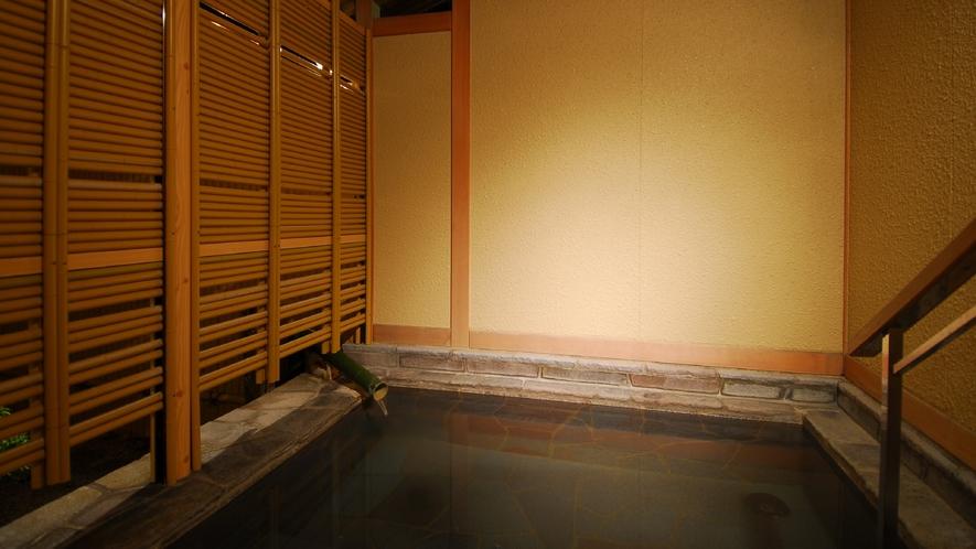 【露天風呂付末広亭 和室12.5畳】プライベートに寛げる入浴タイム♪(24時間入浴可能)
