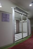 プリムローズ【特別洋室】&桜【特別和室】:入口