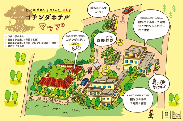 【選べる朝食付】ベッド1台・カップルプラン! 2019春 OPEN!コチンダホテル
