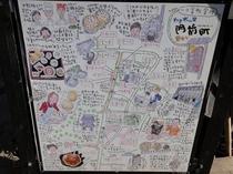 阿蘇神社参道案内図(由緒ある阿蘇神社の門前町でグルメ散策してみては。。)