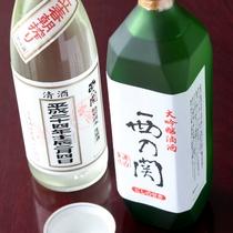 やわらかな口当たりと香味のバランスが絶妙なお酒。あまり冷さずに飲むのがベストです。