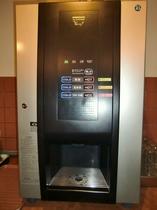 本館『ほていや』の無料給茶機