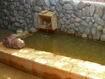 洞窟風呂3