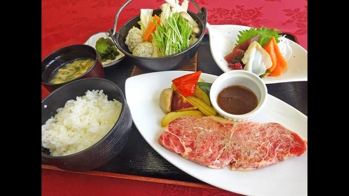 【シンプル特価】ビジネス利用向け宿泊プラン (夕食付)