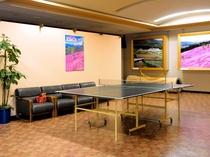 【卓球台】ご家族やご友人とお楽しみください。