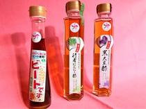 【売店商品】化合物・添加物を極力避けた農産加工品「行者ニンニク酢・黒大豆酢・ビートです。」も販売中!