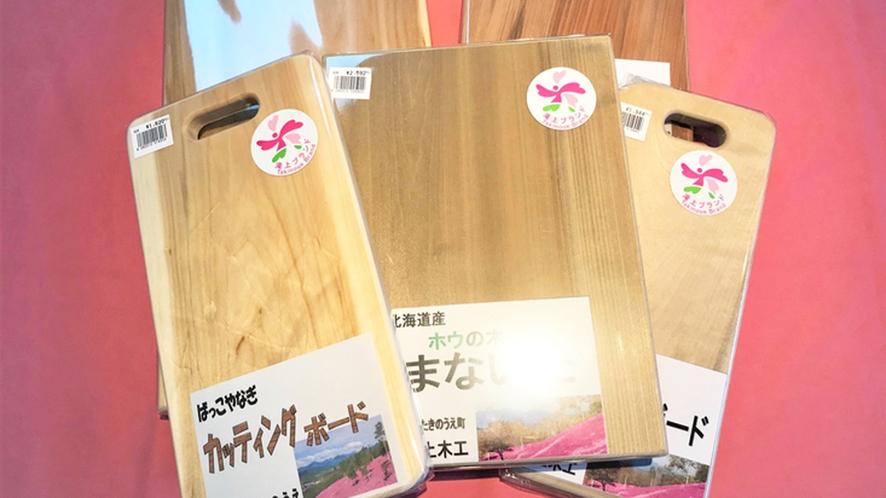 【売店商品】滝上ブランドのまな板とカッティングボード