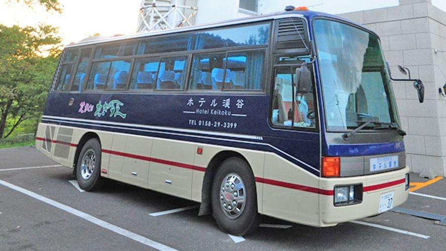 【送迎バス】団体15名以上2時間圏内まで無料送迎。(要問合せ)