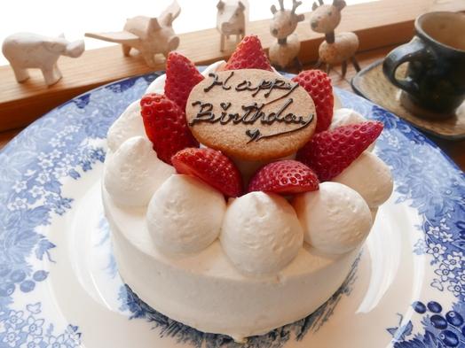 「特典」:お誕生日・ご結婚記念日プラン・乳幼児連れファミリー大歓迎!