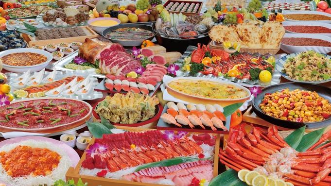 【夏旅セール】特別価格◆ポイント10倍♪+1000円で夕食時の60分飲み放題!ご夫婦&ファミリー歓迎