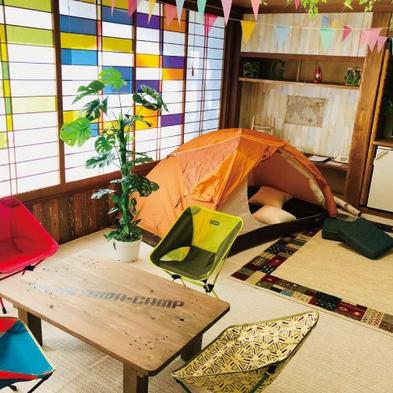 【ユージのDIY プレキャンプルーム】限定1室★屋内でキャンプ気分が味わえる手作りのお部屋♪