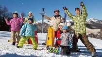 3世代でも楽しめるスキー場