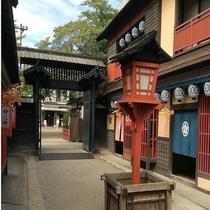 ■太秦映画村