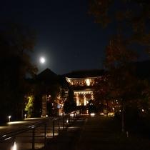 ■知恩院ライトアップイベント