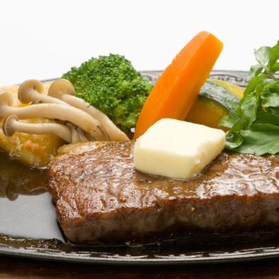 【朝夕個室食】◆常陸牛ステーキ200g保証◆霜降り高級和牛を豪快にステーキで〔夕食グレードアップ〕