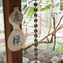 【和室/友禅】友禅織をイメージしてリボンを結んでいます。笠間焼の表札もお部屋ごとに違います。