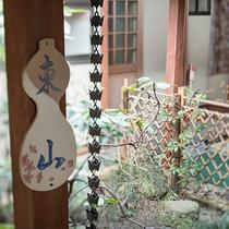 【和室/東山】春は花、いざ見にごんせ東山、散り流れる花びらをイメージした笠間焼きの表札。