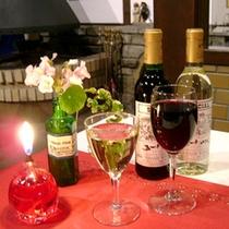*ロイヤルシルクイン:カップルプラン<ハーフワイン>
