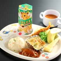 ■食事つきの幼児のお子様にはランチプレートをご用意いたします。