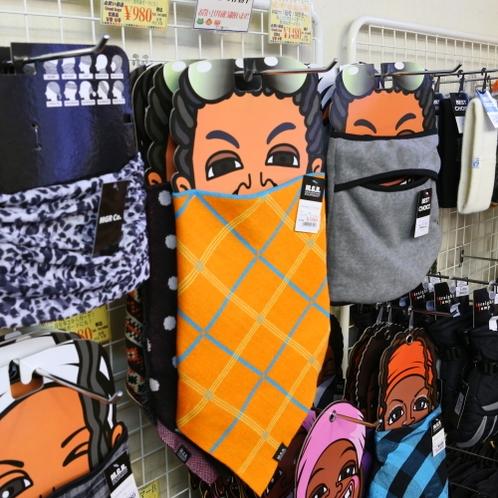 ■売店ではスノーグッズも販売しております。