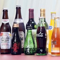 ■お飲み物も取り揃えております。お気軽にお申し付けくださいませ。