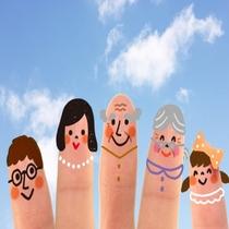 可愛い指ファミリー