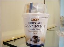 【インスタントコーヒー】