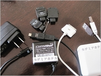 【無料貸出し/携帯電話充電器】