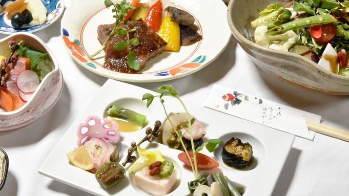 【春〜夏☆得割】景色に温泉、料理を満喫!初夏の季節の会席!源泉かけ流しを堪能■2食付き