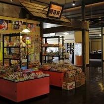 懐かしの駄菓子屋さん。お陰様で大人気。毎日多くのカップルやお子様連れのお客様がお買い求めになってます